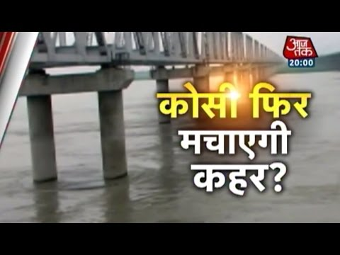 Bihar on flood alert due to rising Kosi river