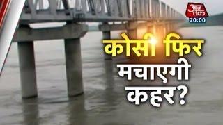 Bihar on flood alert due to rising Kosi river
