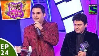 kapil sharma performance