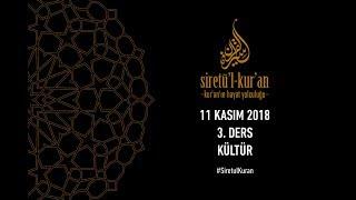 Siretü'l Kur'an 3. Ders (Şeytanın dini: kabilecilik) - Mustafa İslamoğlu