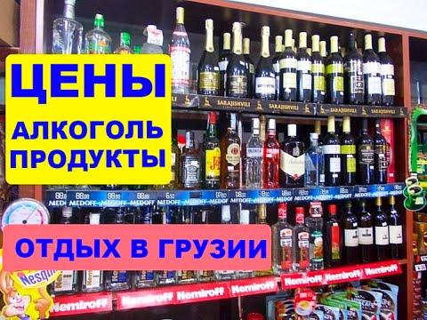 Алкоголь хабаровск круглосуточно, с доставкой в хабаровске. Доставка спиртного 24. В большинстве стран купить алкоголь ночью — не проблема.