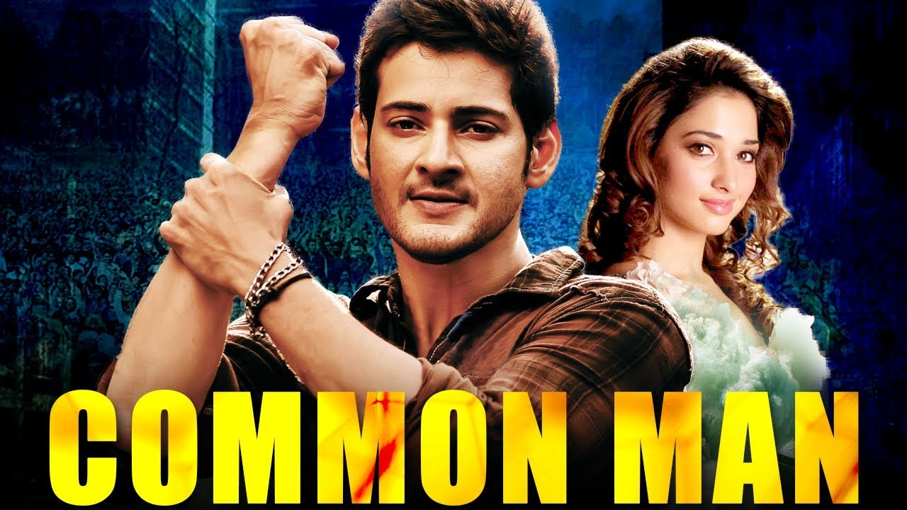 COMMON MAN | MAHESH BABU NEW RELEASED Movie | Mahesh Babu Movies In Hindi Dubbed Full 2019