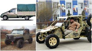 Необычные автомобили созданные в Чечне