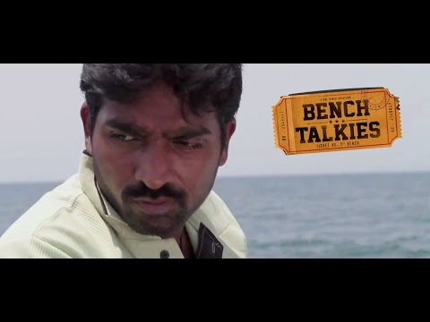 Bench Talkies - Official Trailer | A New Initiative By Karthik Subbaraj: A remarkable collection of 6 BEST SHORT FILMS IN ONE FEATURE FILM that takes you through genres, emotions and experience. The next wave in Indian cinema starts with Bench Talkies.   6 Directors - 6 Genres - ONE NEW MOVIE EXPERIENCE  Starring: Vijay Sethupathi, Guru Somasundharam,Sananth Reddy,Vijaymuthu, Aravind , Harish , Sharath kumar , Rishikanth Rajendran  Directed by: Karthik Subbaraj | Monesh | Rathnakumar | Anil Krishnan | Gopakumar | Charukesh Sekar  Produced by: Stone Bench Creations
