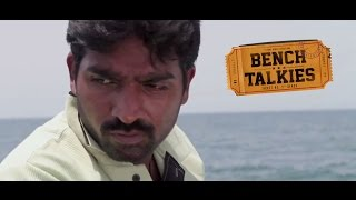 Bench Talkies - Official Trailer | A New Initiative By Karthik Subbaraj