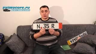 Транзитные номера при покупке машины в Германии