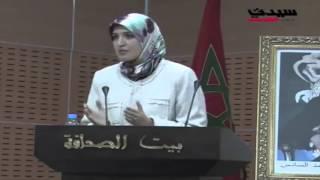 المدربة الشابة إشراق الحنيني أثناء تدخلها خلال ندوة  'البطالة الجامعية و الحلول المقترحة '