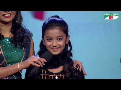 ACI XTRA FUN CAKE CHANNEL i GAANER RAJA | Studio Round Promo EP 12 | Reality Show | Channel i TV