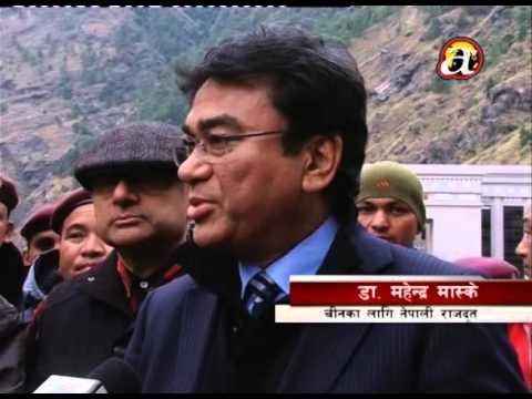 Petroleum entering Nepal from China border - Rasuwa