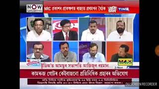 "Mr.Azizur Rahman, President of AAMSU In a debet Show on Pratidin Time (news channel),.regarding ""NRC"