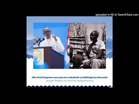 Aho Paul Kagame ntazagarura ubuhake ni ibikingi mu Rwanda ? 14/02/18