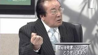 ついに脱原発発言 菅総理、朝日新聞、喜ぶ人困る人」 (1)菅総理発言につ...