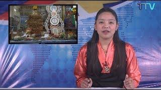 Tibet This Week - 23 February, 2018