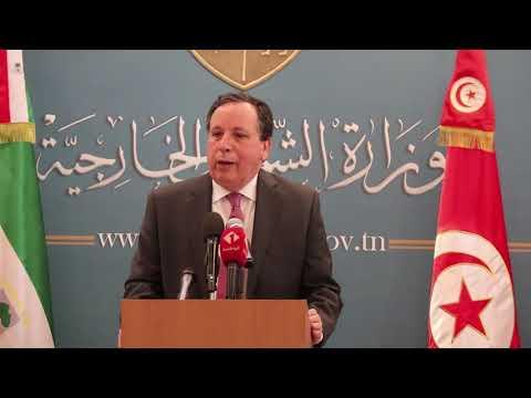 الدورة الثانية للجنة المشتركة بين تونس وغينيا الاستوائية