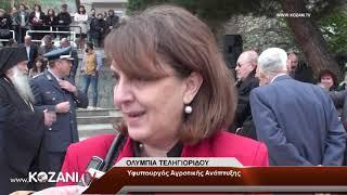 77 χρόνια από την σφαγή στο Μεσόβουνο