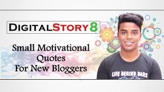 #DigitalStory 8 | Inspiring New Bloggers