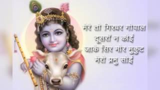 janmashtami-dance-songs-mp3-free-download-lord-krishna-list