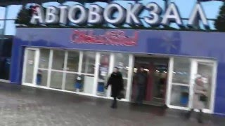 Главный автовокзал ростова......