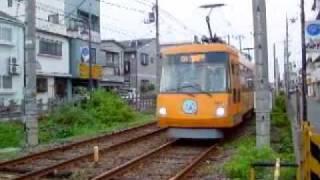 2001年撮影 Tokyu Setagaya Line. Colored by Coca-Cola Qoo.
