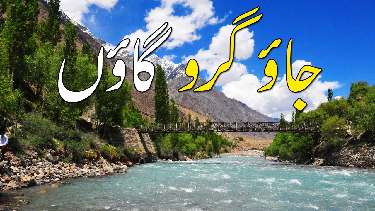 Most Beautiful Place In Chitral | Chitral Valley | Jao Gruo | Bike Travel Vlog