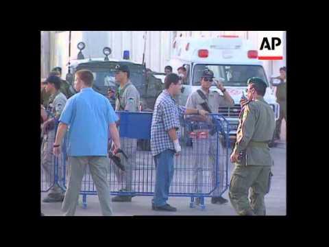 Gaza - Israeli PM Netanyahu meets Yasser Arafat