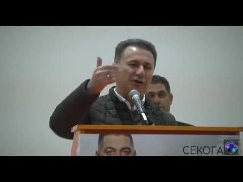 Говор на Никола Груевски - Таринци