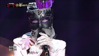 [King of masked singer] 복면가왕 - jingle jingle lark - I will show you 딸랑딸랑 종달새 - 보여줄게 20150510