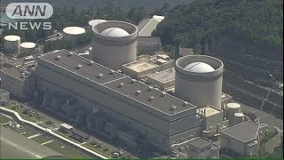 美浜原発1、2号機廃炉へ 関電が地元説明の方針(15/03/17)