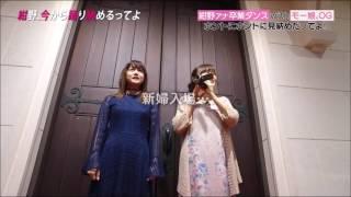 20170327 紺野踊り...