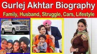 Gurlej Akhtar Biography | Family | Husband | Kulwinder Kally | Struggle Story | Cars | Lifestyle