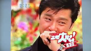 土曜大好き H.SAIJO thumbnail