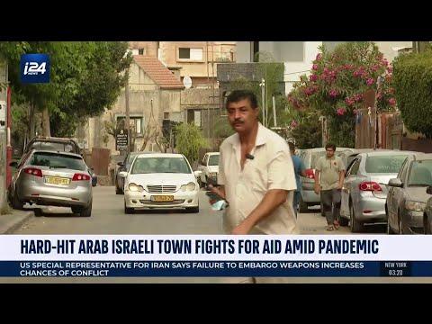 Arab-Israeli Village Fighting For Aid Amid Pandemic