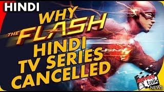 THE FLASH TV Series Cancelled In Hindi? [Explained In Hindi]
