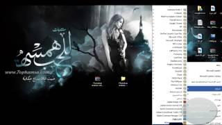 شرح تعريب الفوتوشوب photoshop cs6 حل مشكلة الكتابة باللغة العربية