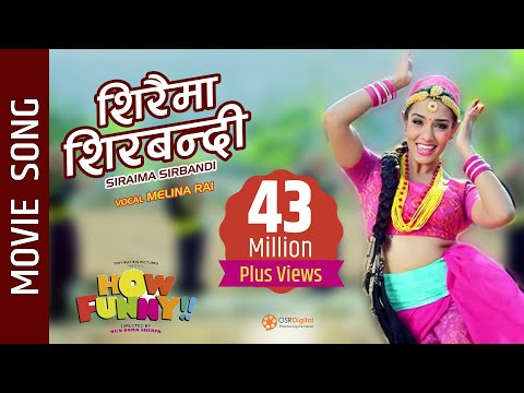 New Nepali Movie -How Funny Siraima Sirbandi || Priyanka karki || Keki Adhikari || Dayahang Rai