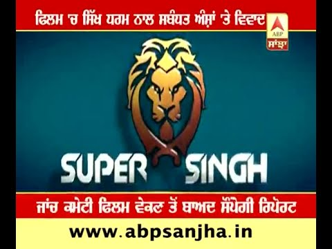Diljit's movie 'Super Singh' lands in controversy