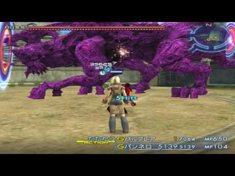 Final Fantasy XII IZJS & The Zodiac Age: Who is the Absolute Yiazmat Slayer!?