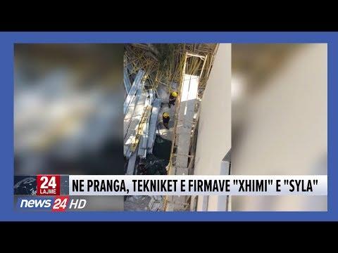 17 gusht, 2019 Edicioni Qendror i Lajmeve ne News24