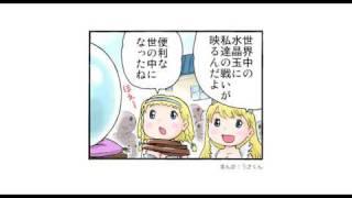 【Manga】 クイーンズブレイド 水晶玉にモザイク (音声調整版)