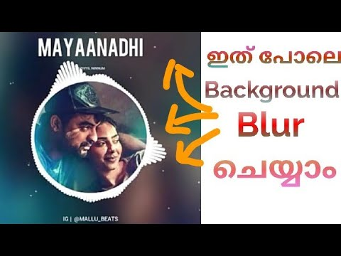 How to add/blur image in avee player| create bgm | editing tutorial malayalam