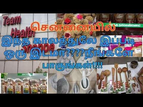 Organic shopping in chennai vlog/Healthy shopping/one roof all organic products in chennai