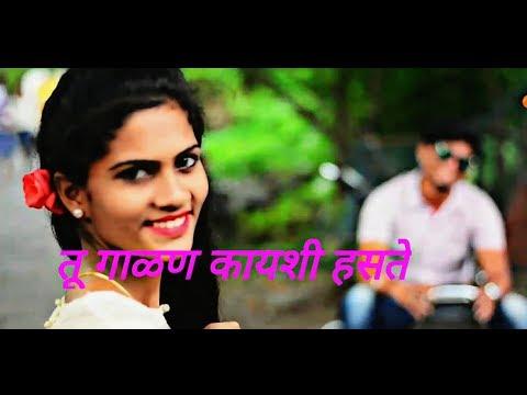 Aagri New Song 2017 | Pori Tu Prem Mazyavr Karte | Whatsapl Status Video