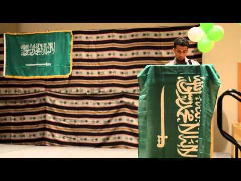 Saudi National Day at Northern Kentucky University