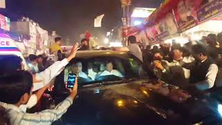 Welcome Imran Khan in Sambrial Yesterday