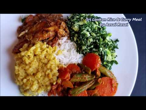 SRI LANKAN RICE & CURRY: HOW TO COMBINE A MEAL (ENGLISH)