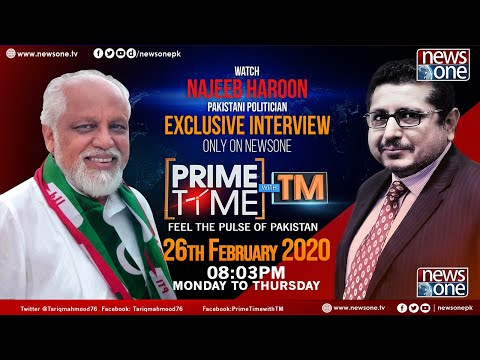 Prime Time with TM - Wednesday 26th February 2020