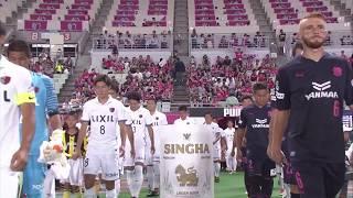 2017年8月26日(土)に行われた明治安田生命J1リーグ 第24節 C大阪vs...