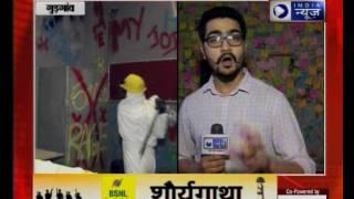 Ye Hai Khass Khabar: The Breakroom in Gurgaon
