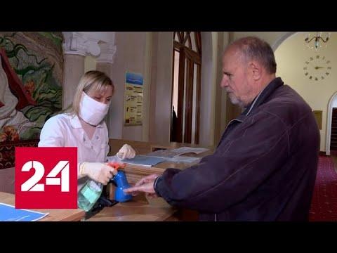 Коронавирус откладывает южное гостеприимство - Россия 24