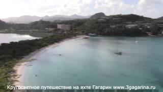 остров Антигуа, Карибские острова(И в этой серии видео-зарисовок: штурмуем форт Колумба на вершине горы острова Антигуа. Отличная обзорная..., 2015-08-28T06:57:54.000Z)